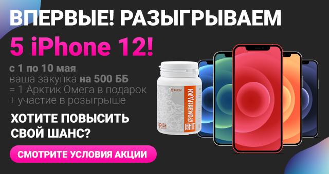 """Акция """"Майский Презент"""""""