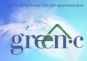 GREEN-C. Чистый и здоровый дом.